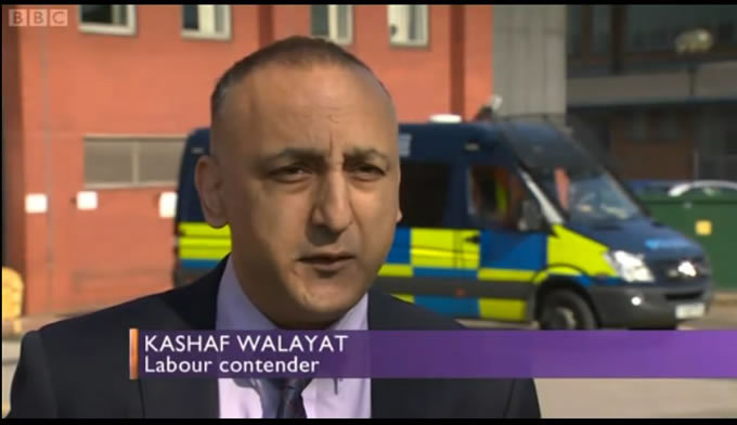 South Yorkshire Police and Crime Commissioner